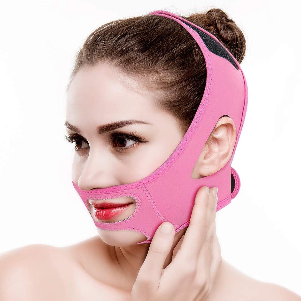 インストール発動機ソーセージフェイスリフティングベルト,顔の痩身包帯フェイシャルスリミング包帯ベルトマスクフェイスリフトダブルチンスキンストラップフェイススリミング包帯小 顔 美顔 矯正、顎リフト フェイススリミングマスク (Pink)