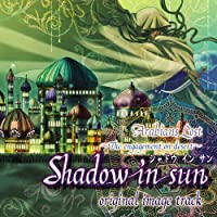 QuinRose-クインロゼ- shadow in sun