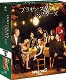 ブラザーズ&シスターズ シーズン5〈ファイナル〉 コンパクト BOX[DVD]