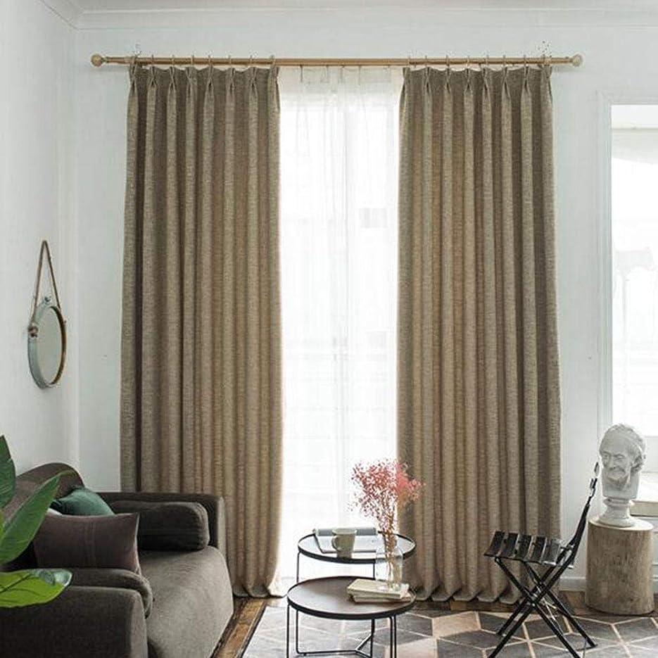 パック窒息させる問い合わせカーテンリビングルーム現代の肥厚遮光カーテン寝室のカーテンフックタイプ2枚@A_150×270cm(幅×高さ)×2