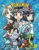 Pokemon Sun & Moon, Vol. 2 (Pokémon Sun & Moon, 2)