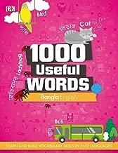 1000 Useful Words: Bangla- English (Lead Title)