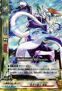 バディファイトDDD(トリプルディー) 禍津の懐刀 闇狐(ガチレア)/クライマックスブースター ドラゴンファイターズ/シングルカード/D-CBT/0012