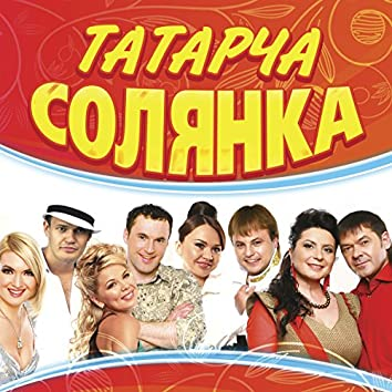 Tatarcha Solyanka. Vol. 2