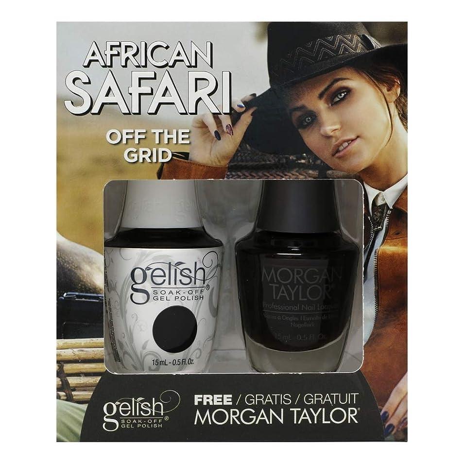 ホイッスル明らかにする深くGelish - Two of a Kind - African Safari Collection - Off The Grid