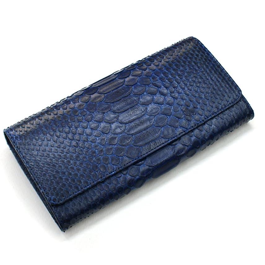 フレア従者三角形AIZOME-PY1080 [蛇革]パイソン長財布:万能タイプ:藍染