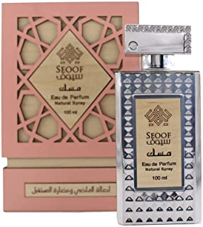 SEOOF Musk For unisex 100ml - Eau de Parfum