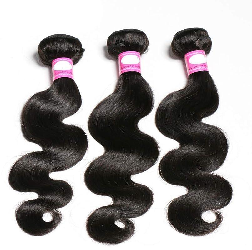 松の木く突然ブラジルの巻き毛の束深い波の束100%ブラジルのレミーの巻き毛の人間の毛髪の織り方ブラジルの毛の束(3束)