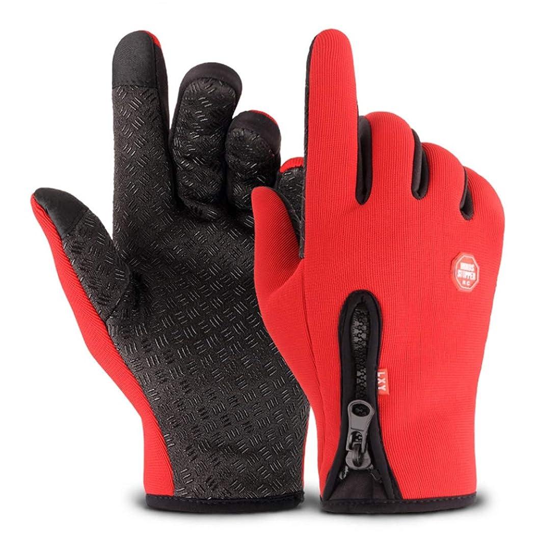 つかむ奇妙な導体手袋の男性の秋と冬の自転車電動バイクの女性のタッチスクリーンは、すべてwindproofノンスリップ暖かいと冷たいプラスベルベット弾性手袋ワンサイズ赤