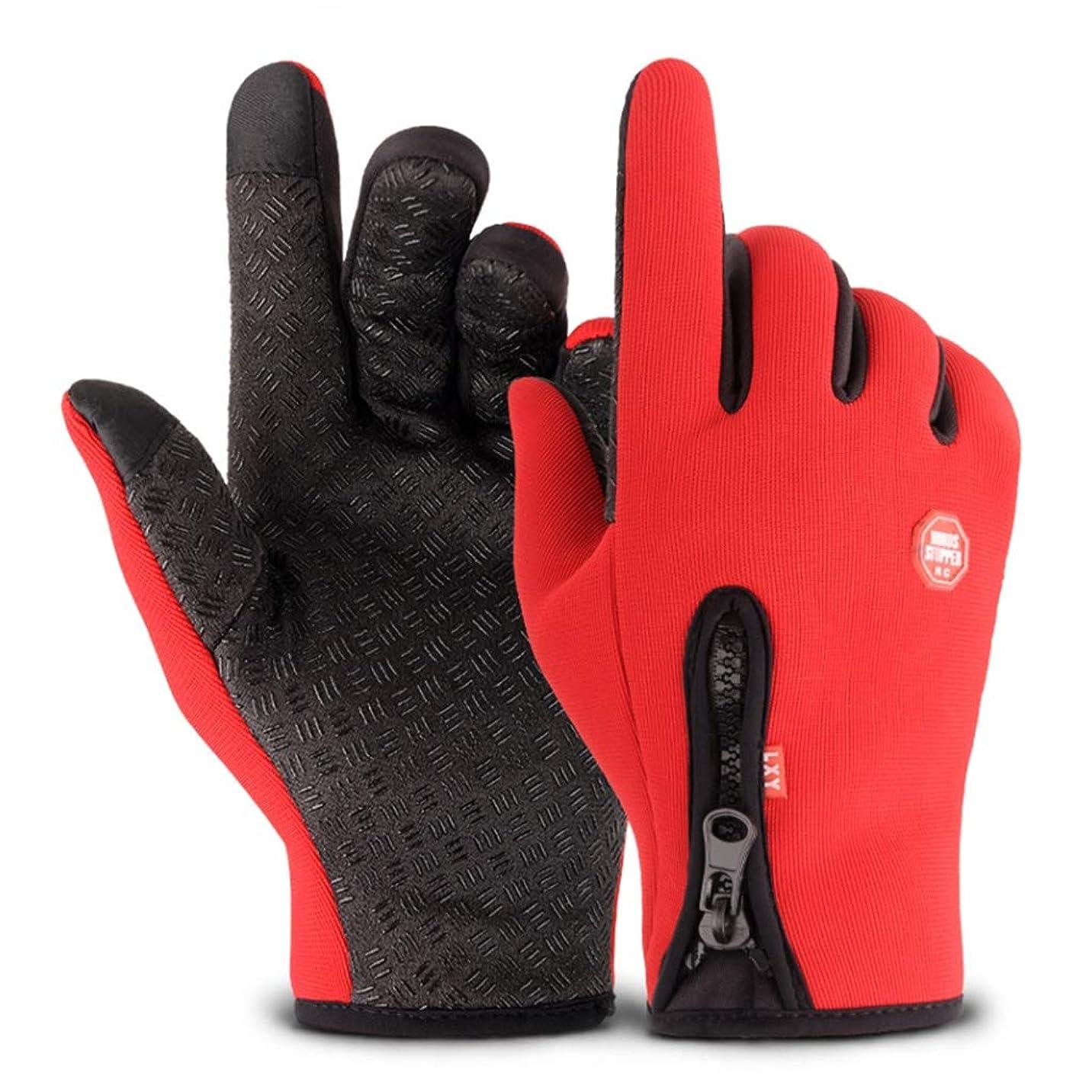 降ろす量南手袋の男性の秋と冬の自転車電動バイクの女性のタッチスクリーンは、すべてwindproofノンスリップ暖かいと冷たいプラスベルベット弾性手袋ワンサイズ赤