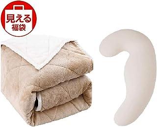 【中身が見える福袋 2020】 抱き枕 毛布 2点セット 吸湿発熱 マイクロファイ