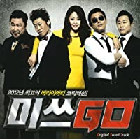 ミスGO 韓国映画OST (韓国盤)