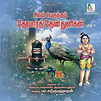 Devaara Thean Thuligal, Vol. 1
