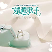 I Love You (OT: Ai Hen Jian Dan)
