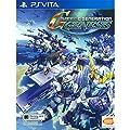 SD Gundam G Generation Genesis (English Subs) for PlayStation Vita [PS Vita]