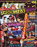 パチンココミック7増刊 パチスロ極 2010年 11月号 [雑誌]