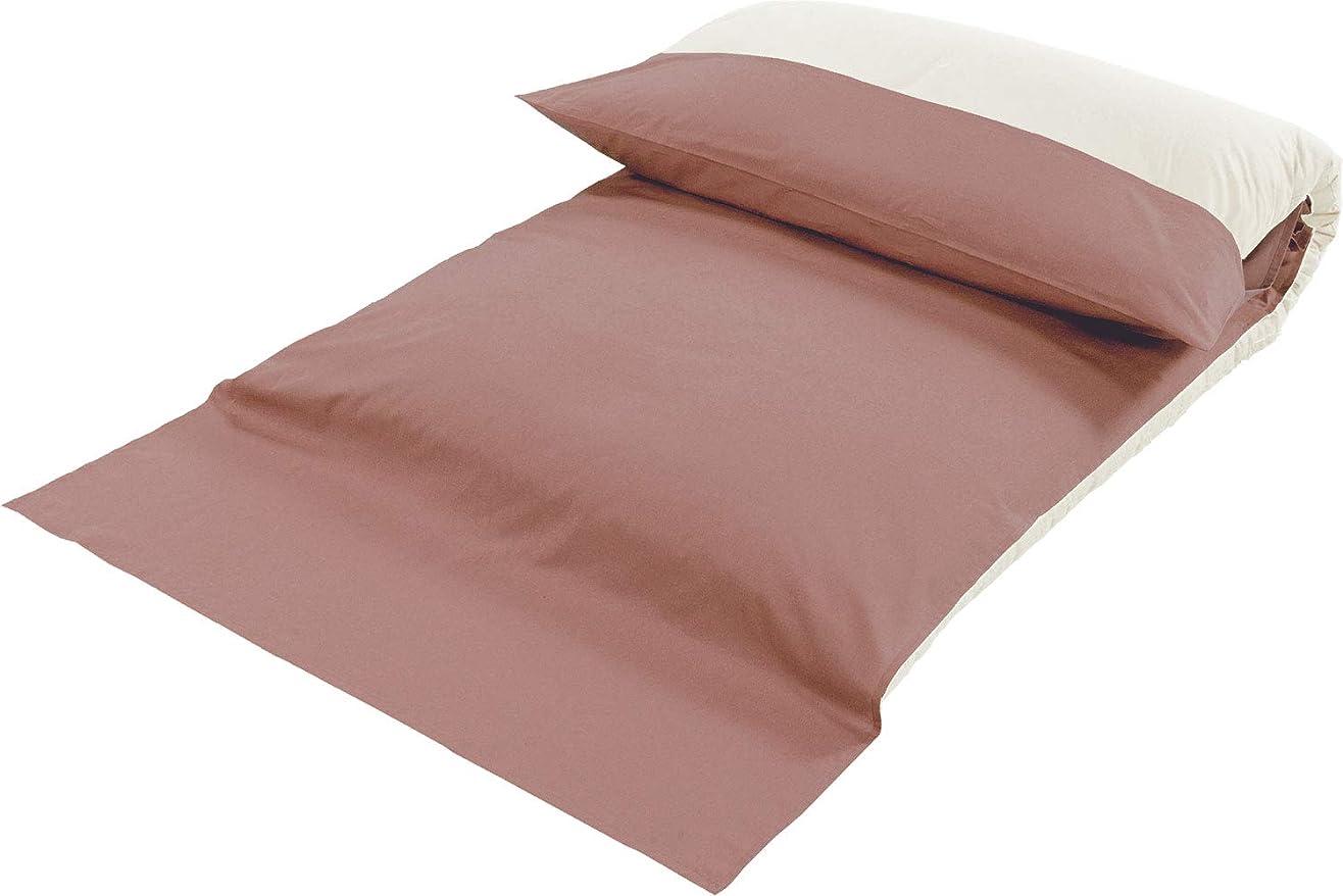 ヘビー海外光電横浜寝具工場 日本製 ジュニア敷き布団用 ポケットシーツ 90×220cm ブラウン