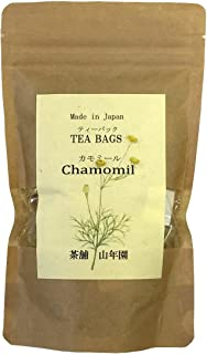 【国産 100%】カモミールティー ハーブティー 2g×15パック 熊本県産 ノンカフェイン 無農薬