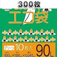 90L 緑ごみ袋【厚さ0.045mm】300枚入り【Bedwin Mart】