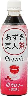 遠藤製餡 ゼロカロリーオーガニックあずき美人茶 500ml×24本