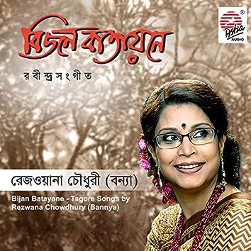 Bijon Batayane