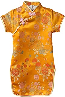 Best yellow chinese dress Reviews