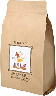 ばんどう紅茶 ノンカフェイン 生姜紅茶 60ティーバッグ入