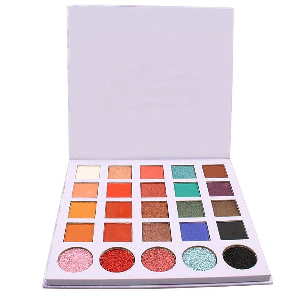 25色アイシャドーメイクアップ化粧品シマーマットアイシャドウパレット