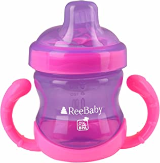 ReeBaby Sippy Cups with Soft Silicone Spout, 180ml, Purple