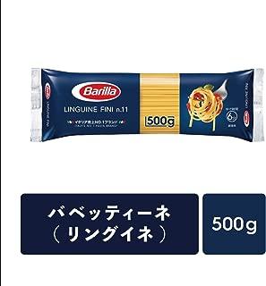 Barilla リングイネフィニNo.11 500g×5個 [正規輸入品]
