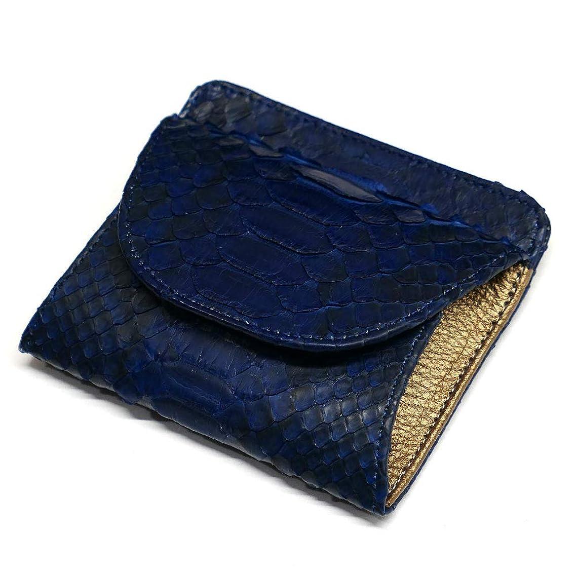 低いさようなら押すAIZOME-PY1000-2 パイソン ヘビ革 本革 財布 札入れ 封筒型 ボックス小銭入れ付 藍染 2