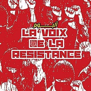 La Voix de la Resistence
