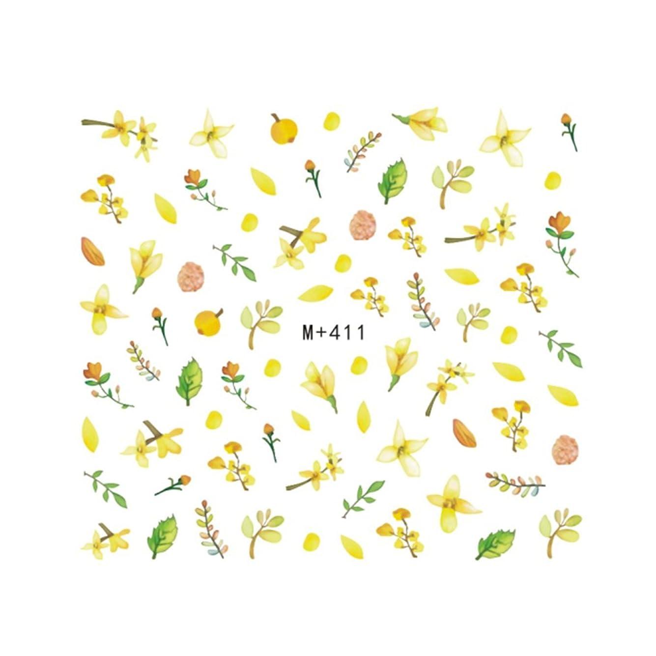遺伝子その後頑張るイチョウネイルシール【M+411】 イチョウ 銀杏 フラワー 小花柄 イエロー ウォーターネイルシール ジェルネイル ネイルシール