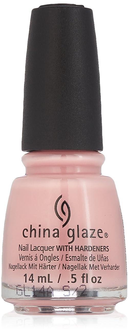 資料二十レベルChina Glaze Diva Bride Nail Polish 14ml