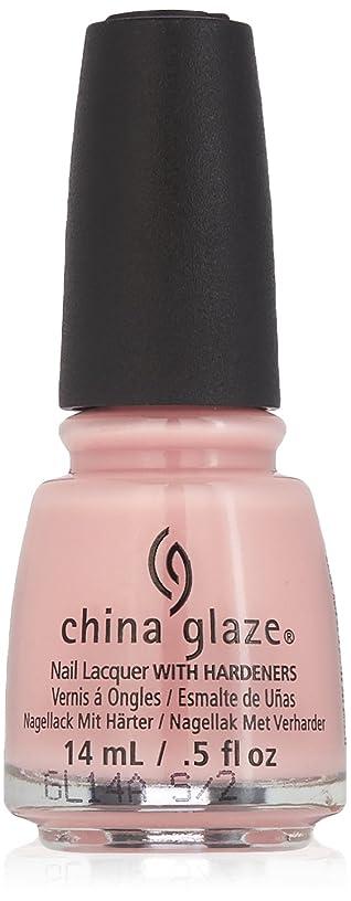 寺院メトロポリタン鳩China Glaze Diva Bride Nail Polish 14ml