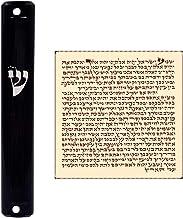 TALISMAN4U Waterproof Black MEZUZAH CASE with Scroll Classic Judaica Israel Plastic Door Mezuza Silver Shin (10 cm / 4 Inch)