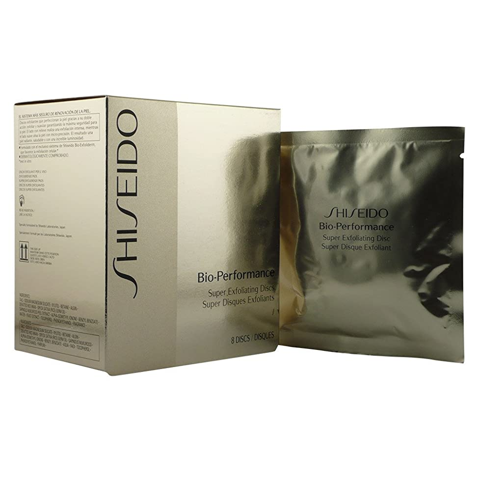 Shiseido Bio Performance Super Exfoliating Discs Exfoliating Discs for Unisex, 1.4 Ounce