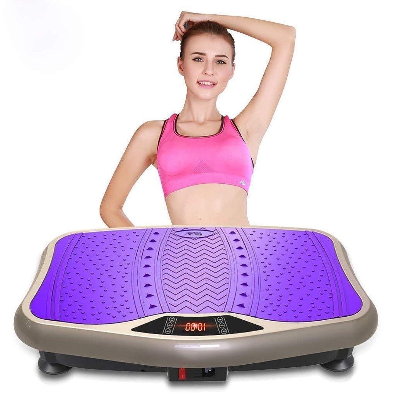 トレード略奪賃金減量装置、多機能フィットネス振動マシン、5モードボディシェークマッサージャー、体重を減らし、体型を整え、過剰な体脂肪を減らすことができます