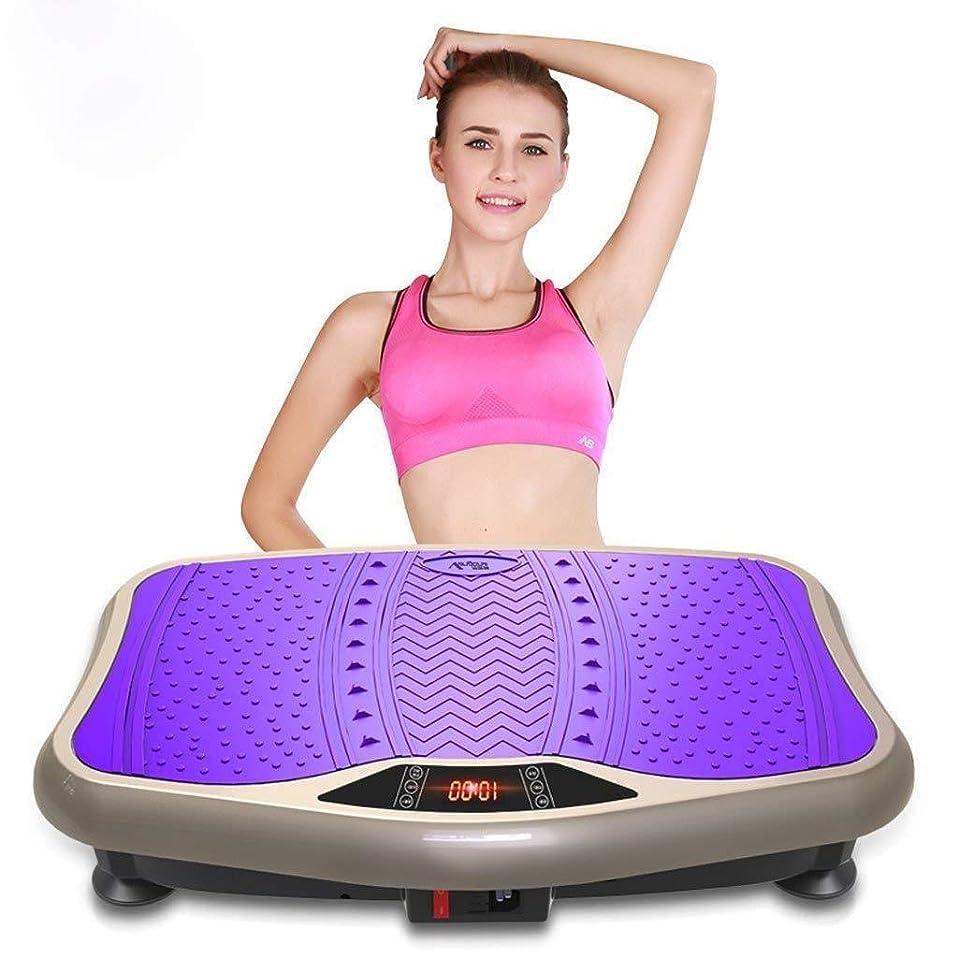 ゴールなぞらえる離れて減量装置、多機能フィットネス振動マシン、5モードボディシェークマッサージャー、体重を減らし、体型を整え、過剰な体脂肪を減らすことができます
