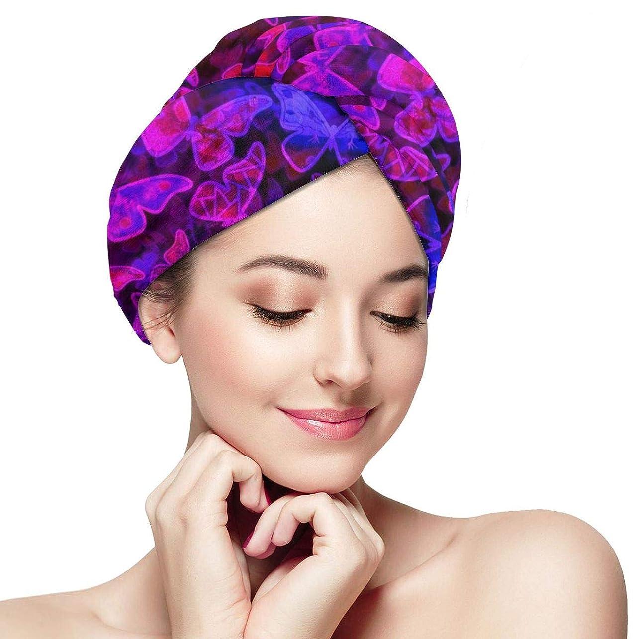 欺乳製品エイリアスピンク紫蝶 ヘアドライタオル タオルキャップ 吸水 速乾 抗菌防臭 強い吸水性 軽量 髪 タオル お風呂あがり バス用品