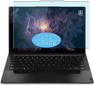 Vaxson 2-Pack Anti Blue Light Screen Protector, Compatibel met Lenovo Yoga slanke 9i 14 inch, blauw licht blokkeren Film P...