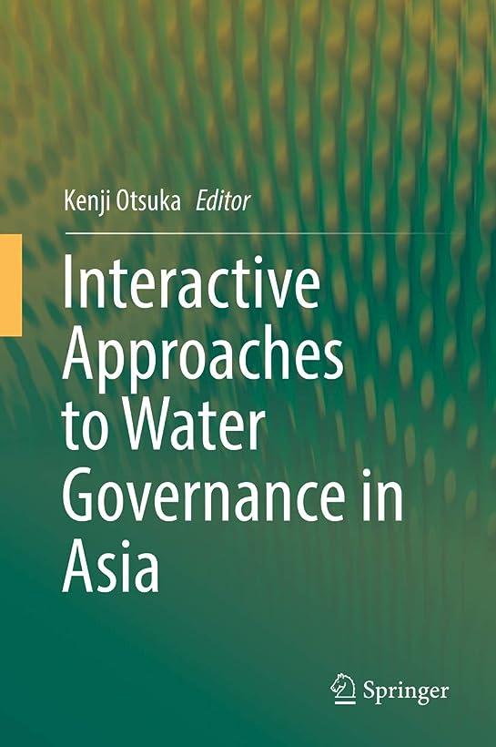 チキン不快寄稿者Interactive Approaches to Water Governance in Asia (English Edition)