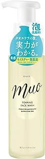 ミュオ 泡の洗顔料