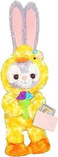 【ディズニー】 Disney ステラ・ルー ぬいぐるみ うさぎ 着ぐるみ 黄色 イースター エッグ 香港 HKDL 海外ディズニー限定