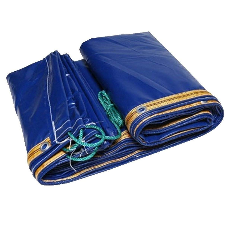 Gxmyb Tarp Rainproof PVC Tarpaulin Camping Fishing Special Outdoor Waterproof Cover Cloth (Size : 5x6m)