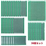 Floratek 36枚セット ユニバーサル基板 両面 PCB回路基板 ガラスエポキシ材 実験プレート DIY はんだ付け 電子工作 収納ケース付き 2 * 8CM ・3 * 7CM ・4 * 6CM ・5 * 7CM ・7*9CM