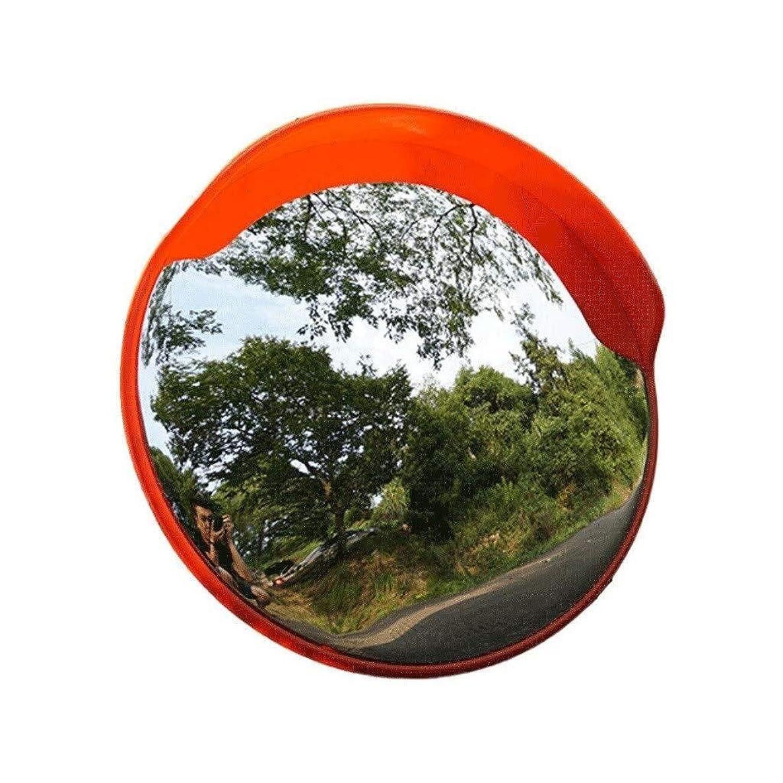ラジウム慈悲モルヒネGeng カーブミラー セキュリティミラー地下駐車場反転デッドアングルミラーPC素材交差パノラマ屋外ミラー、凸面鏡、道路、地下駐車場