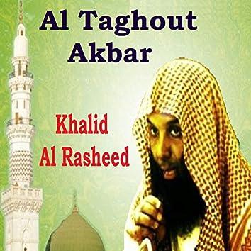 Al Taghout Akbar (Quran)