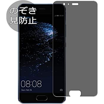 Synvy Privacy Screen Protector Film for Huawei Mate 9 mate9 0.14mm Anti Spy Protective Protectors Updated Version Not Tempered Glass