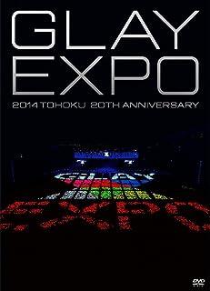GLAY EXPO 2014 TOHOKU 20th Anniversary DVD~Standard Edition~(DVD2枚組)